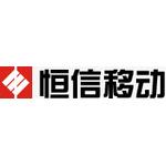 河北恒信移动商务股份有限公司logo