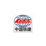 中铁第一勘察设计院集团有限公司logo