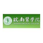 皖南医学院logo