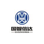 北京国智信达知识产权代理有限公司logo