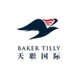 天职(北京)国际工程项目管理有限公司logo