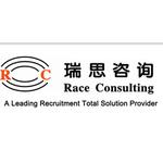 大连瑞思管理咨询有限公司logo