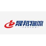 晟邦物流logo