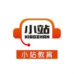 小站教育logo
