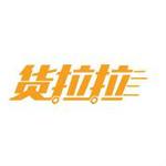货拉拉logo