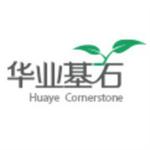 北京华业基石网络技术有限公司logo