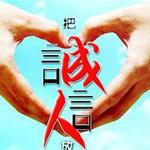 郑州锦淘企业营销策划有限公司logo