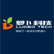 北京萝卜科技logo