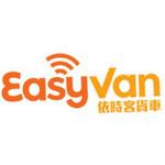 EasyVanlogo