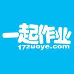 一起作业网logo