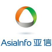 亚信(AsiaInfo)logo