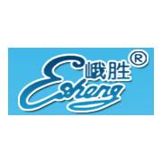 四川峨胜水泥股份有限公司logo