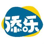 广东添乐化妆品有限公司logo