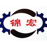 东莞市众瑞机械有限公司logo