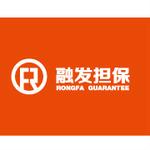 浙江融发担保有限公司logo