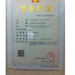四平市启源网络信息技术有限公司logo