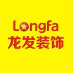 陕西龙发建筑装饰工程有限公司logo