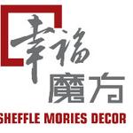 四川省幸福魔方装饰工程有限公司logo