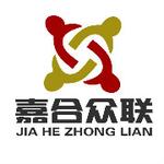 嘉合众联logo