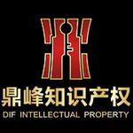 蚌埠鼎峰知识产权logo