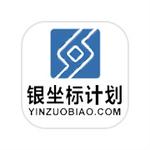 锦州太乙计算机技术有限公司logo