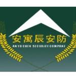 安寓辰logo