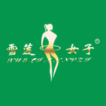 利明雪莲logo