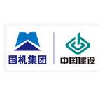 中国机械工业建设集团有限公司logo