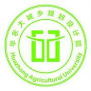 武汉华农大城乡规划设计院有限公司logo