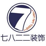 七八二二装饰logo