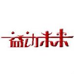 天津益动未来体育用品有限公司logo