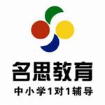溧阳名思教育logo