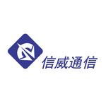 北京信威技术通信股份有限公司logo