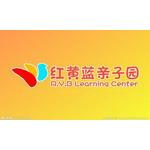 红黄蓝亲子园logo
