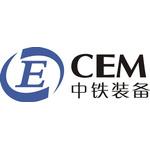 沧州中铁装备制造材料有限公司logo