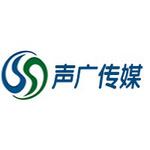 吉林声广传媒有限责任公司logo