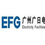 广日电气logo