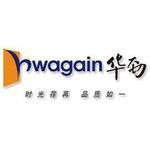赣州华劲纸业有限公司logo