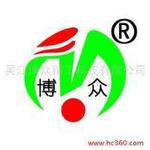 吴江市博众精工科技有限公司logo
