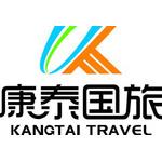 康泰logo