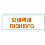 彩讯科技有限公司logo