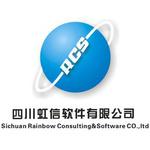 绵阳虹信软件公司logo
