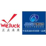 广州正点未来广告公司logo