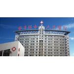 阜阳市第一人民医院logo