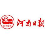 河南日报logo