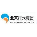 北京城市排水集团logo