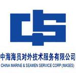 中远海运对外劳务合作有限公司logo