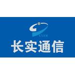 广东长实通信工程有限公司logo