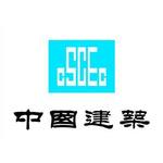 中建一局集团建设发展有限公司logo