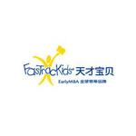 天才宝贝教育培训机构logo